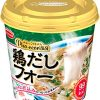 【男子ごはん】鶏スープのレシピ!こだわり丼!#466【5月7日】