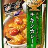【あさチャン】和風だしチキンカレーのレシピ!一条もんこ!マツコ!【5月25日】